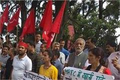 has about overloading cpim protest