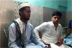 not speaking  jai shri ram  hat wearing beaten muslim teen