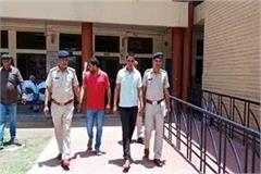 police arrested 2 accused in murder case