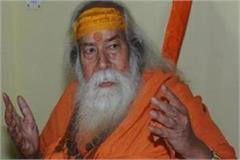 shankaracharya s sadhvi is not hindu