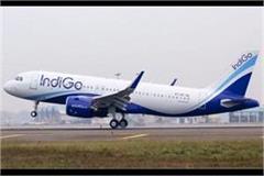 prayagraj connected to four directions raipur kolkata to start flights