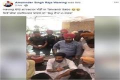 harsimrat kaur badal and raja wadding