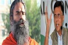 ramdev s land scam haryana with help of haryana government