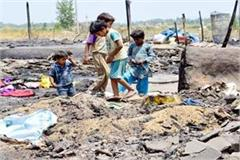 fire in slum area