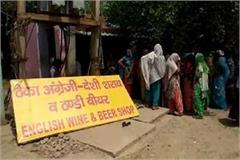 villagers protest against opening liquor shop in village