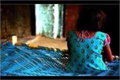 12 year old girl imprisoned for 3 days in captivity police also reprimand