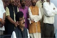 pm modi is the court and chief justice sanjay raut