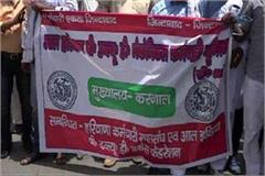 pwd mechanical engineer union protested against government