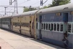 an unknown girl s body found near railway line fear of suicide