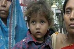 innocent hrithik was kidnapped for narabalis