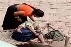 due to the torture of kalyugi bahu neighboring video made