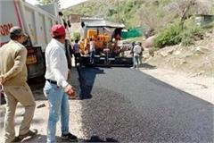 starting the work on the road of tandi zero point to madgran