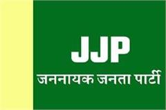assembly elections 2019 japa declares district executive of press negotiation