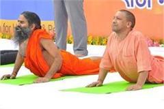 yoga will be held on june 21 in raj bhavan including naik and yogi