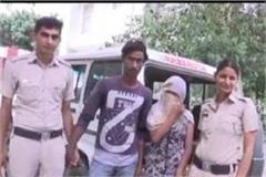 up s mostwanted murdered in haryana wife committed
