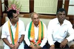 rajysabha member ramkumar kashyap from inld joined bjp