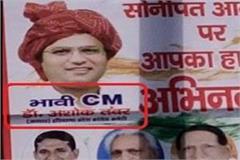 against the factionalism seen in congress ashok tanwar