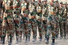 army recruitment in tejli