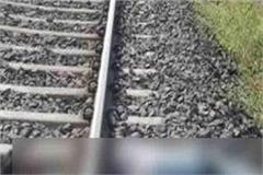 panchruukhi train person accident death