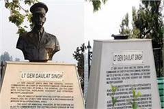 statue of lt daulat singh break by person