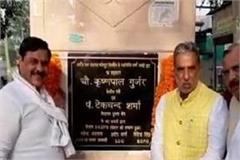 krishan pal gurjar ridicules opposition parties