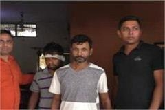 karnal police get big success gunpoint robbery millions arrested
