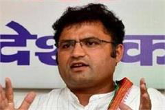 ashok tanwar accused ramdev of giving cheap land to the government