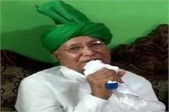 what made khattara wrong by saying khattar op chautala