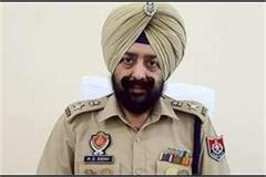 11 policemen suspended