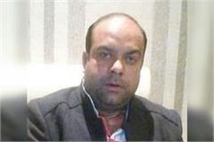 congress general secretary gave resignation
