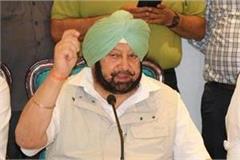 sit constituted to investigate murder dera premi mahendrappal