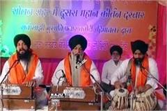 kirtan darbar on light festival of guru nanak dev