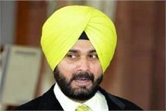 major reshuffle in punjab cabinet given to brahma mohindra siddhu ministry
