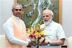 pm modi and governor