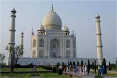 new start taj mahal entry magnetic coin more than 3 hours stay recharged