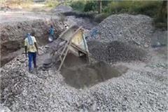 sundernagar khadad mining
