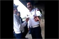 traffic police personal beaten home guard in gurugram