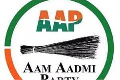 nagar panchayat elections