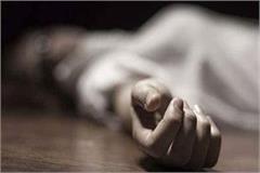 married girl suicide