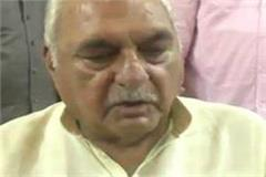 modi wave was taken will win wins of elections congress