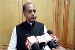cm orders magistrate inquiry on kullu bus accident