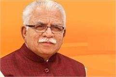 manohar lal said zero budget farming will start in the state