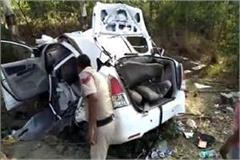 women died in road accident returning from funeral