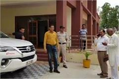 director of cm correction cell rocky mittal did a surprise visit to rest house
