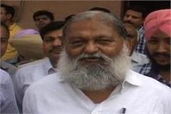 anil vij tweeted on ashok tanwar
