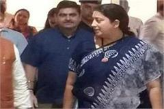 an hour long meeting between minister smriti irani and manohar lal