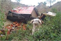 tunuhati road accident 5 wounded