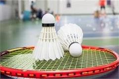 haryana wins the north zone inter state badminton championship