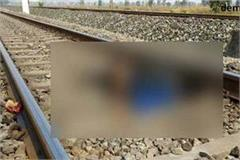 2 people die due to train injuries