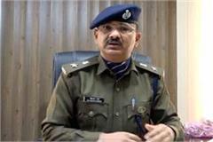 mahatpur police chowki incharge suspended